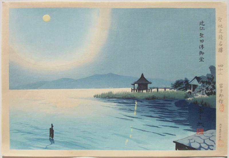 A woodblock print of Lake Biwa