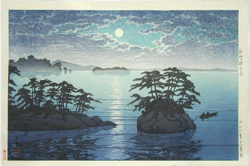 A woodblock print of a lonely island.