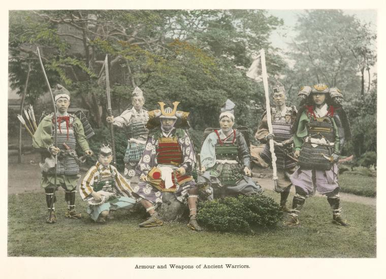 A photographic example of Samurai arms and armor.