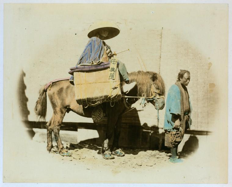 Yaconin Travelling on the Tokaido