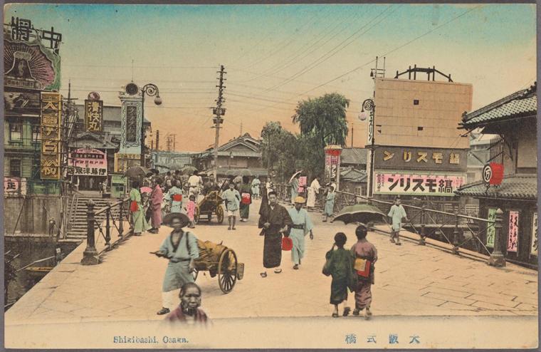 Shikibashi Osaka