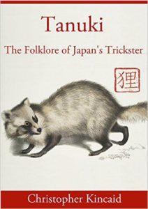 Book Cover: Tanuki