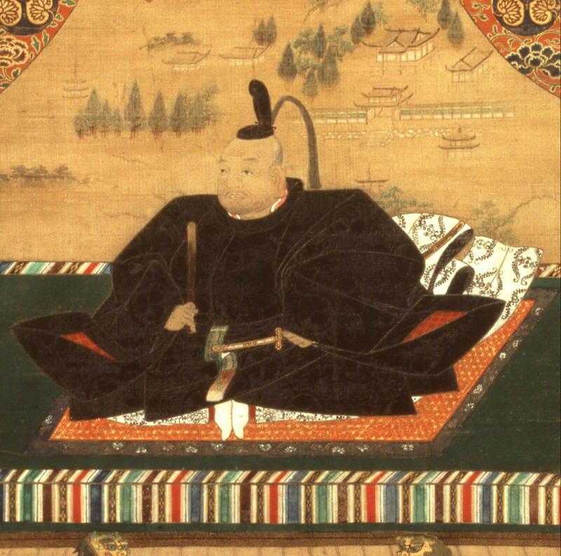 Portrait of Tokugawa Ieyasu
