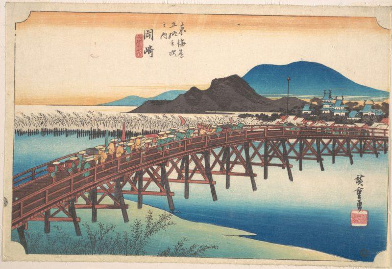 Utagawa Hiroshige Yahagi Bridge at Okazaki