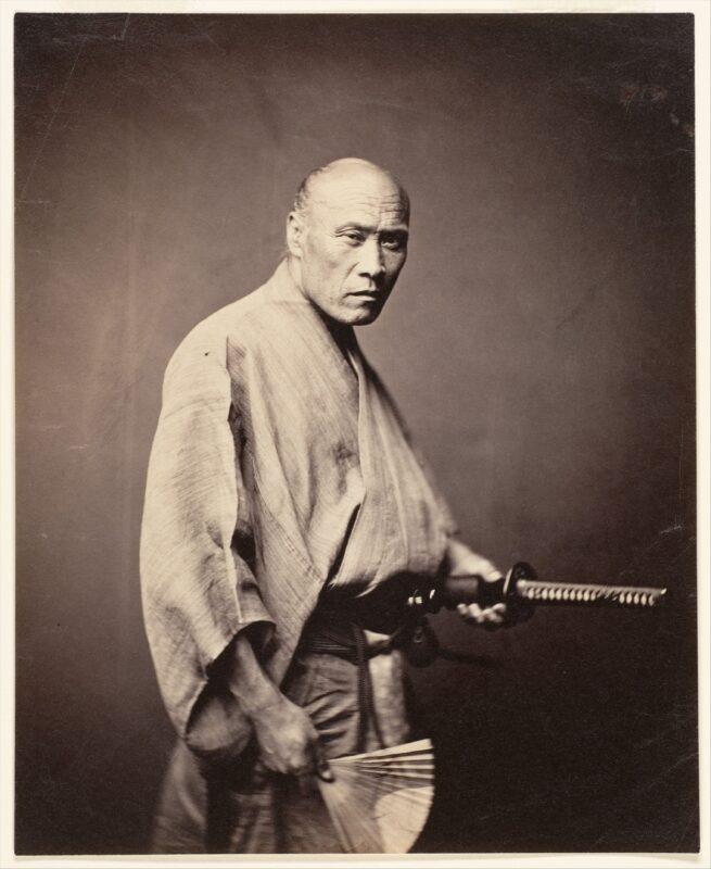 Yokohama Samurai