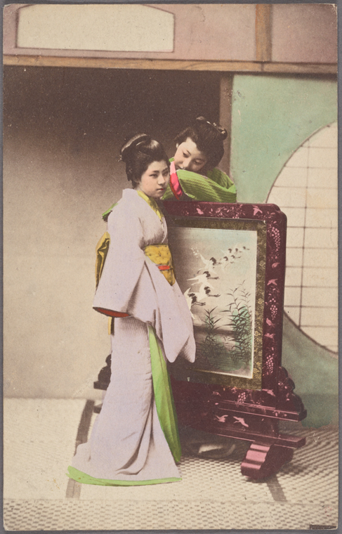 young women kimono kanamaru